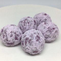 【期間限定】ポルボロン 紫